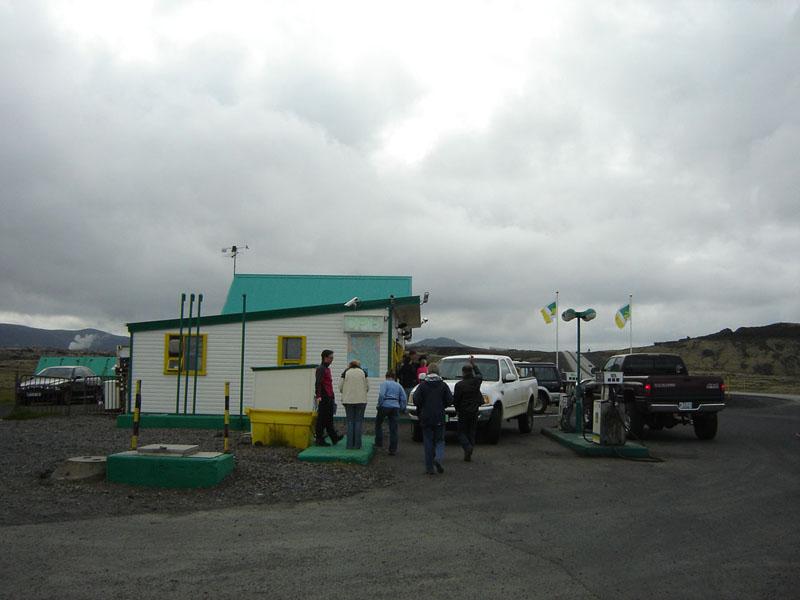 bensínsala
